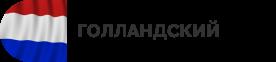 Агентство переводов картинка85