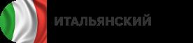 Агентство переводов картинка79