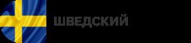 Агентство переводов картинка93
