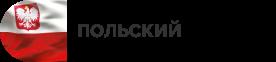 Агентство переводов картинка89